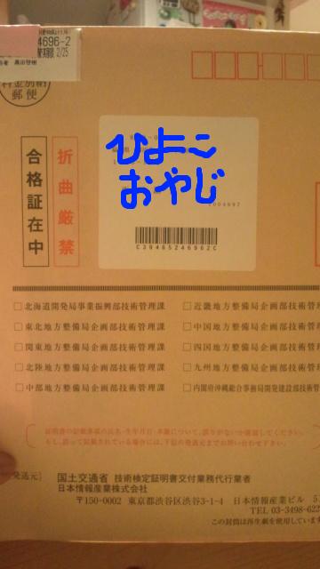 f0209204_22414267.jpg
