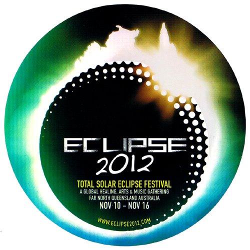 ECLIPSE 2012_c0222907_14422447.jpg