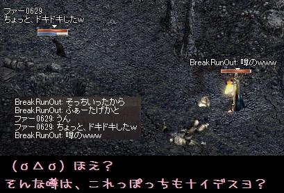 f0072010_238612.jpg