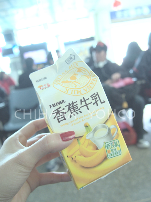 台湾Second day〜台鐵排骨便當〜_b0025511_1274874.jpg