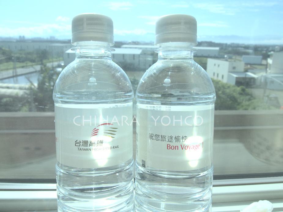 台湾Second day〜彰化〜_b0025511_17553818.jpg