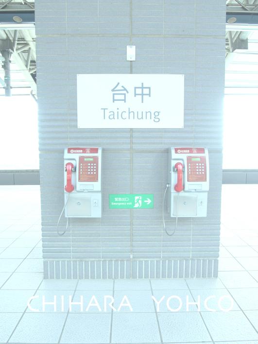 台湾Second day〜彰化〜_b0025511_17554986.jpg