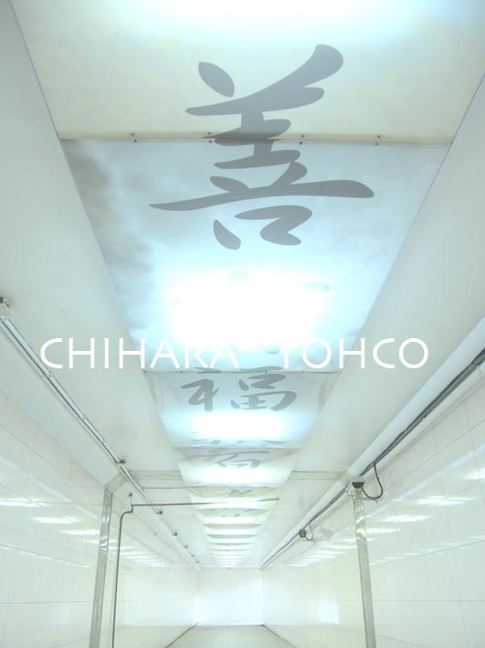 台湾Second day〜彰化〜_b0025511_17583599.jpg