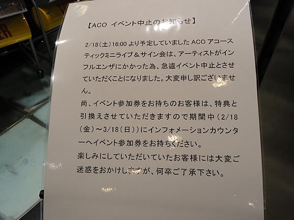CD_e0230011_19484694.jpg