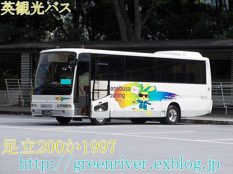 英観光バス(田淵商事) 1997_e0004218_20443814.jpg