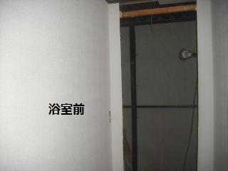 f0031037_2134035.jpg