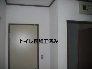 f0031037_2134631.jpg