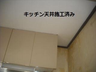 f0031037_214043.jpg