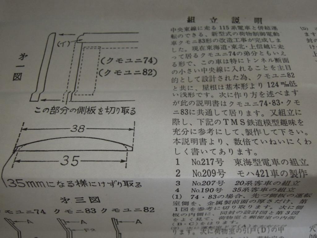 a0145838_182472.jpg