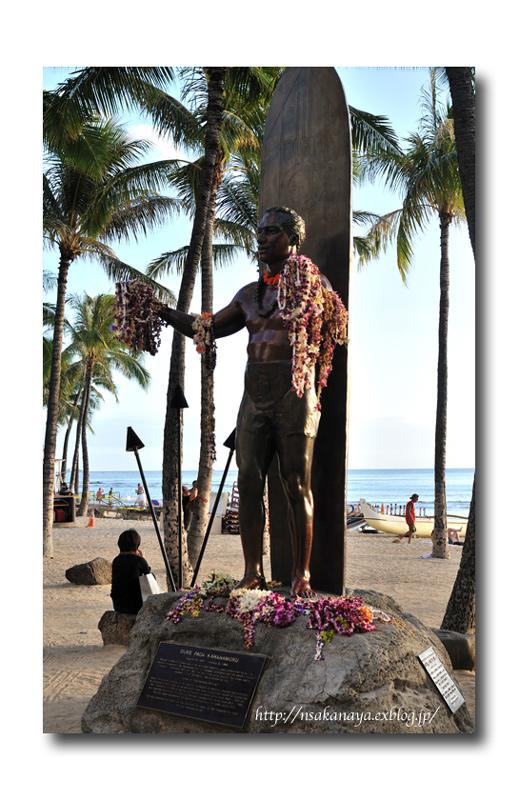 さかなや家族 旅行 in Hawaii 〜 3日目 〜 Waikiki Aquarium_d0069838_9361451.jpg