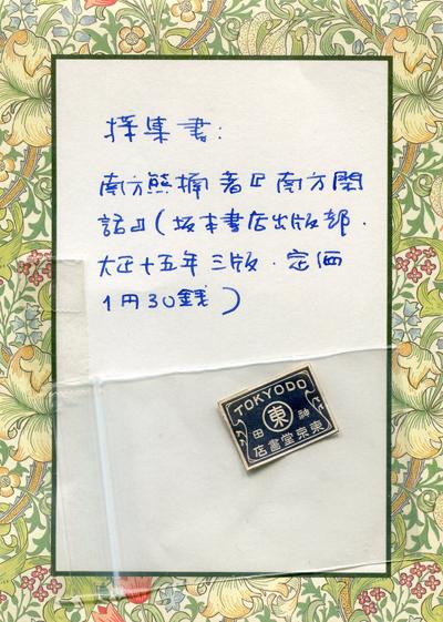 b0081843_16384837.jpg