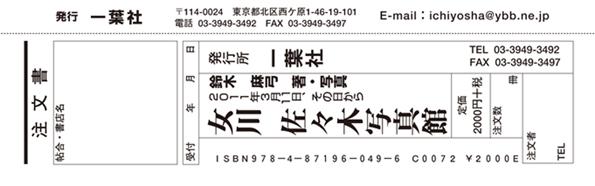 f0044846_1772724.jpg
