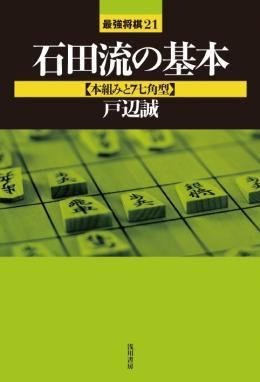d0220451_19475331.jpg