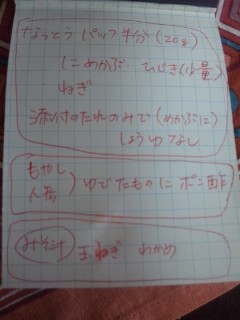 f0126151_168169.jpg
