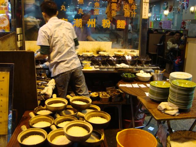 香港へ行く。④ ~香港冬の風物詩・土鍋ご飯~_f0232060_174753100.jpg