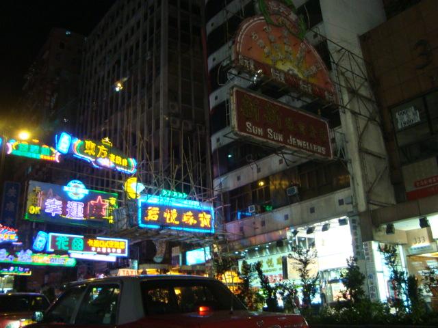 香港へ行く。④ ~香港冬の風物詩・土鍋ご飯~_f0232060_17572618.jpg