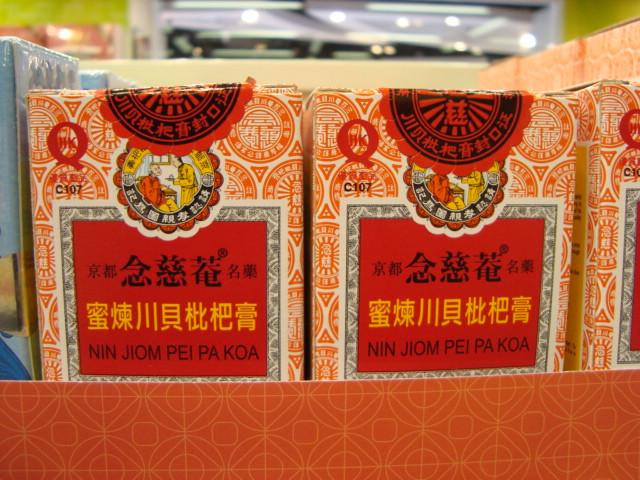 香港へ行く。⑤ ~シンフォニー・オブ・ライツ~_f0232060_1840217.jpg