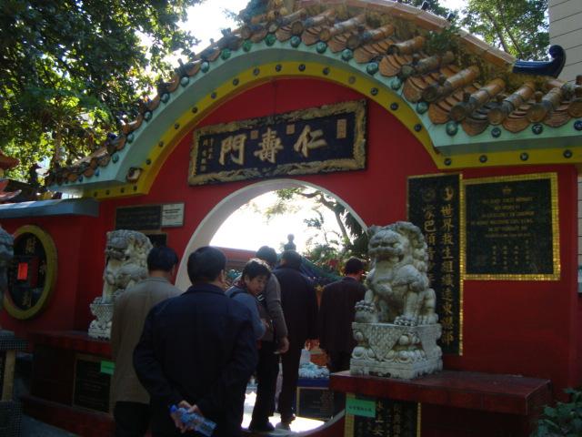 香港へ行く。③ ~奇界遺産「天后廟」~_f0232060_552347.jpg