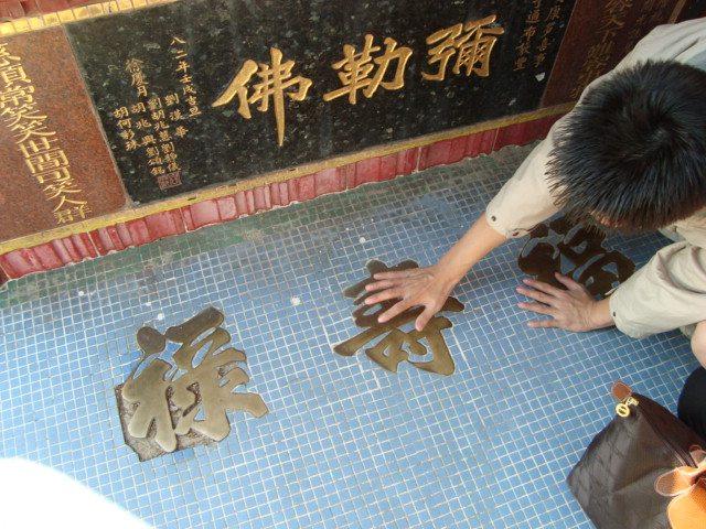 香港へ行く。③ ~奇界遺産「天后廟」~_f0232060_6203956.jpg