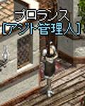 b0048563_4441351.jpg