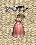 b0048563_444479.jpg