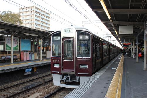 阪急9006F 新造車両 塚口駅にて_d0202264_19242447.jpg