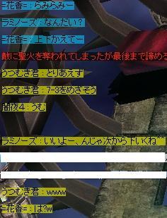 f0233667_11231957.jpg