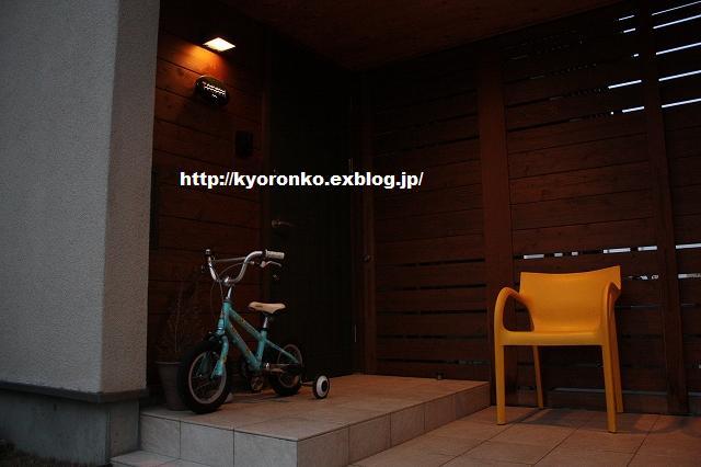 f0052068_22473877.jpg