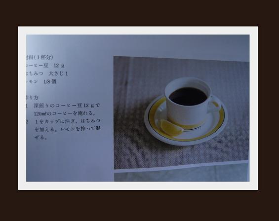 c0175679_172278.jpg