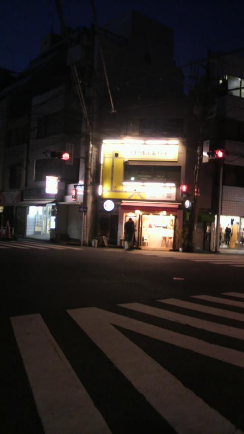 久々おやすみ_a0075684_2035156.jpg