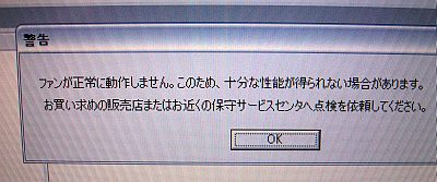 e0146484_1959438.jpg