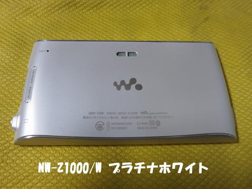 b0200291_20355999.jpg