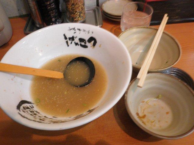 博多ラーメンげんこつ  川西店_c0118393_9161898.jpg