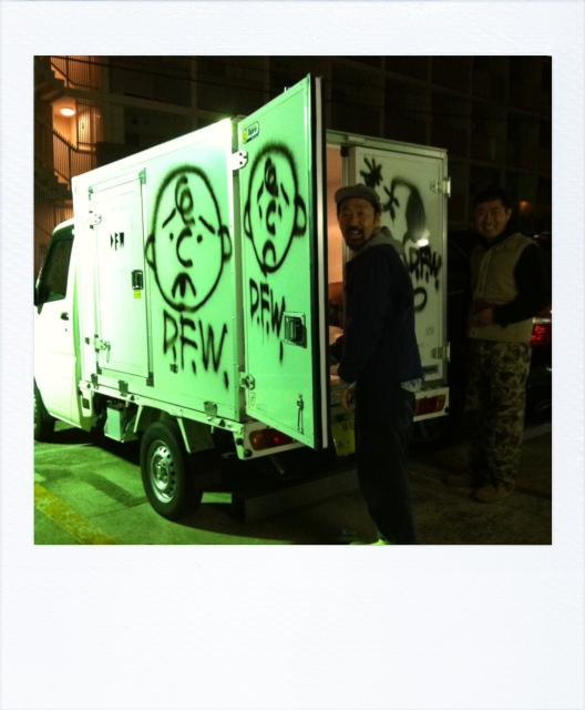 D.F.W.trucker_f0170995_285190.jpg