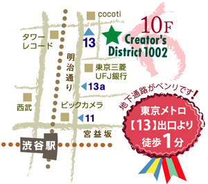 *渋谷でのイベント告知です*_b0120498_3112674.jpg