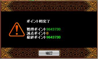 d0081603_1424748.jpg