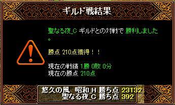 d0081603_151141.jpg