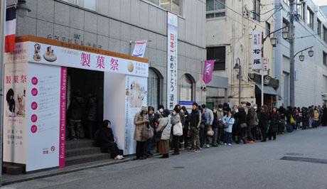 本日11時より名古屋製菓専門学校の第14回製菓祭開催します。 _b0110019_9381087.jpg