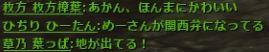 b0236120_162334.jpg