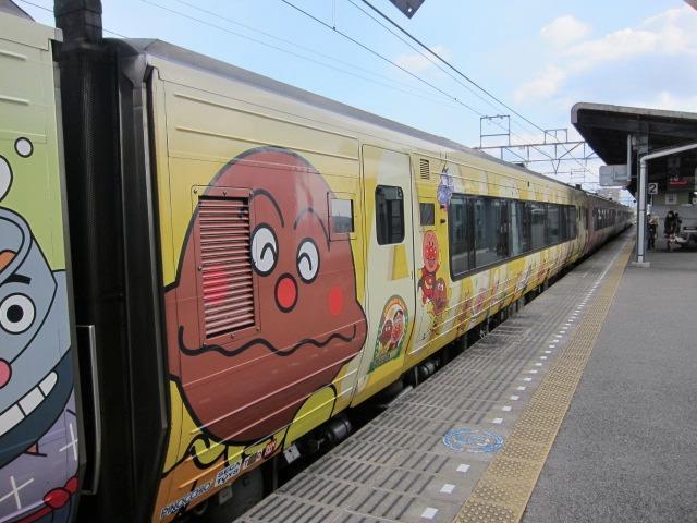 アンパンマン列車 : それがどう ...