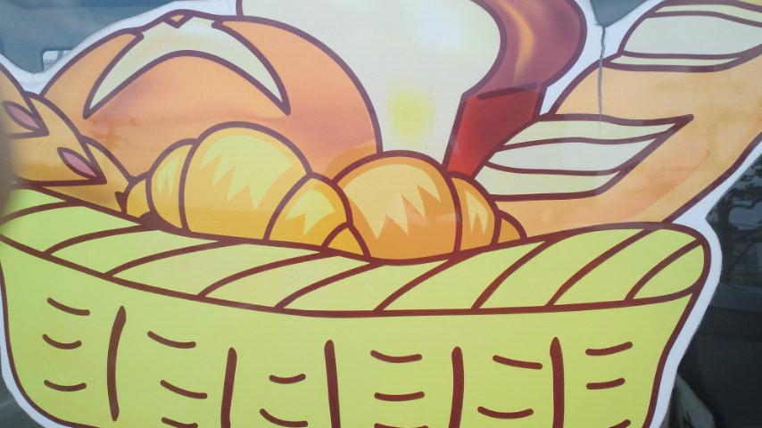 パン販売_d0150722_19451365.jpg