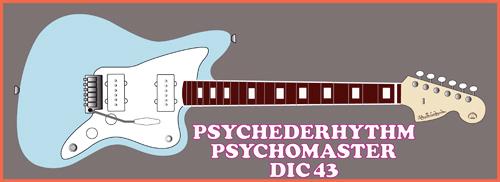 来月上旬に「DIC 43色のPsychomaster」を2本発売します!_e0053731_18362944.jpg
