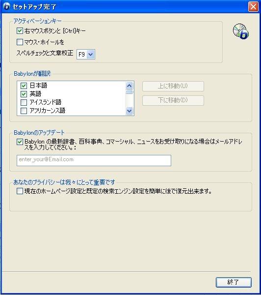 c0240934_22124880.jpg