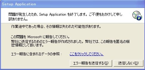 c0240934_2213362.jpg