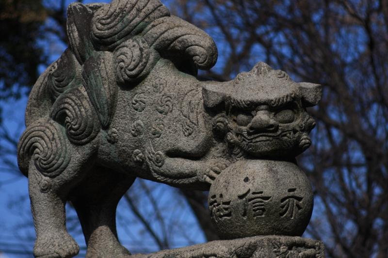 歴史の散歩道~饒津神社~_b0190540_1854279.jpg