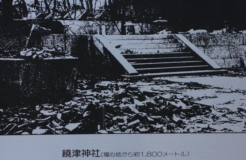 歴史の散歩道~饒津神社~_b0190540_1855480.jpg