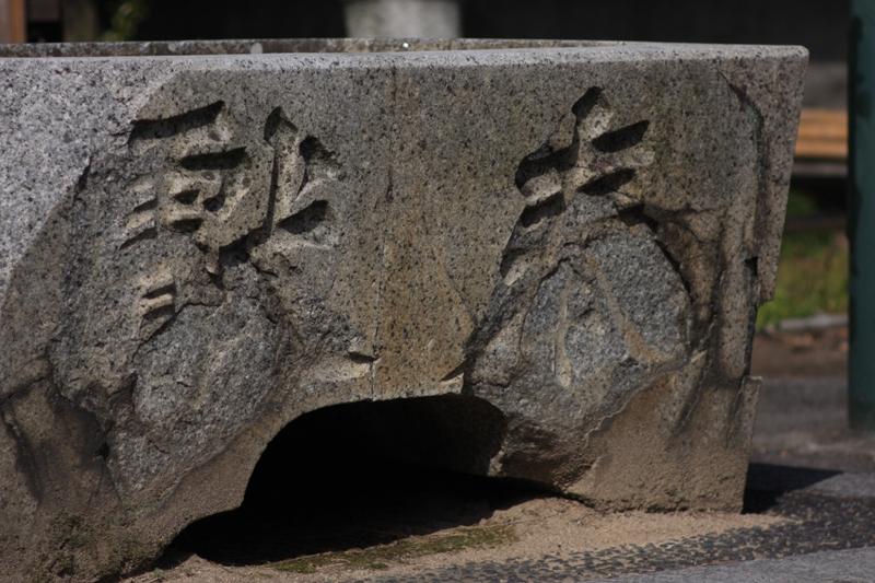 歴史の散歩道~饒津神社~_b0190540_186966.jpg