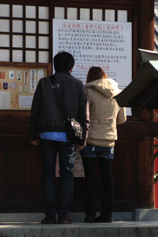 歴史の散歩道~饒津神社~_b0190540_187576.jpg