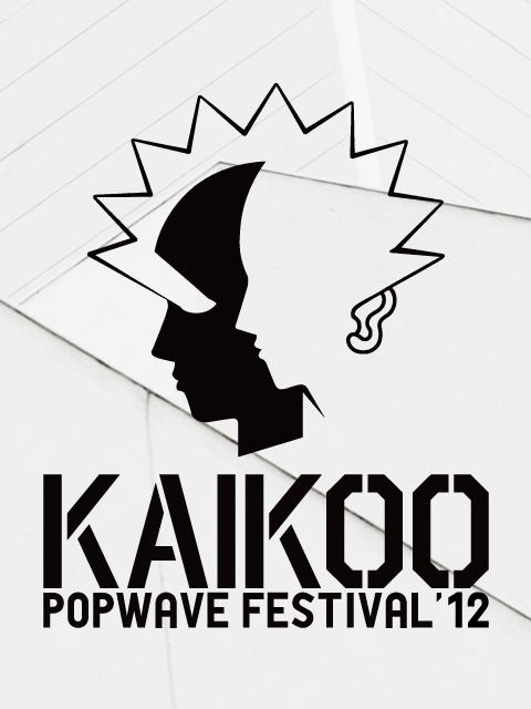4/21   志人&DJ SHUN出演決定!!KAIKOO FES\'2012!!!【KAIKOO POPWAVE FESTIVAL 2012】開催決定_d0158942_20413421.jpg