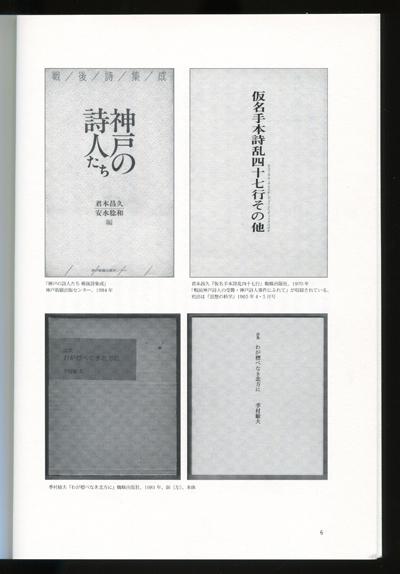 b0081843_19485881.jpg